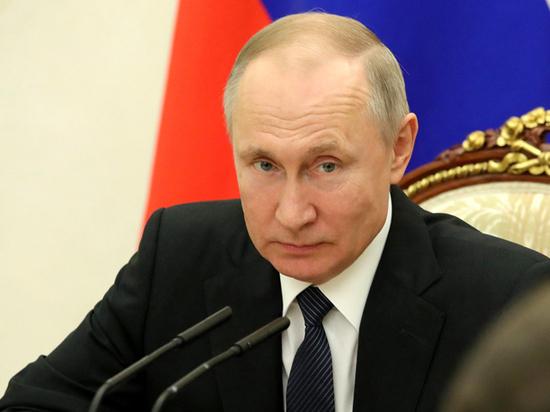 https://www.vestniksr.ru/upload/000/u1/6/c/tekst-obraschenija-prezidenta-rf-vladimia-putina-k-sograzhdanam-pho.jpg